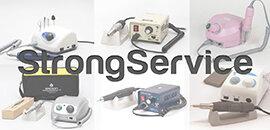 Ремонт и обслуживание аппаратов для маникюра и педикюра - StrongService.net